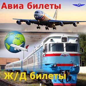 Авиа- и ж/д билеты Пестово