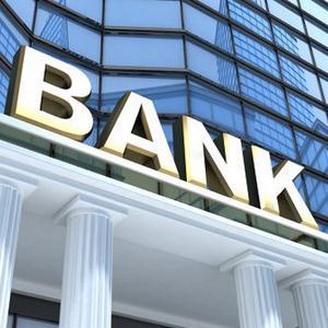 Банки Пестово