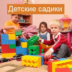 Детские сады Пестово