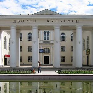 Дворцы и дома культуры Пестово