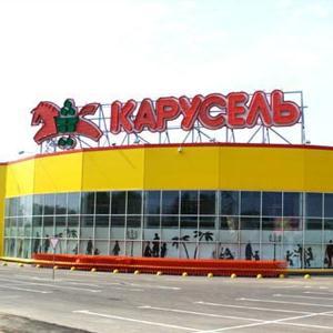 Гипермаркеты Пестово