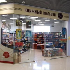 Книжные магазины Пестово