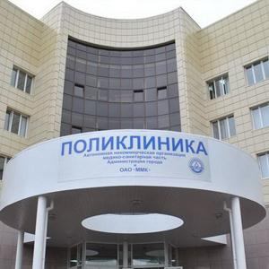 Поликлиники Пестово