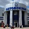 Автовокзалы в Пестово