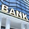 Банки в Пестово