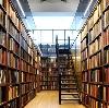 Библиотеки в Пестово