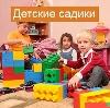 Детские сады в Пестово