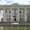 Дворцы и дома культуры в Пестово