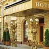 Гостиницы в Пестово