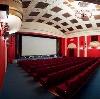Кинотеатры в Пестово