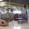 Книжные магазины в Пестово