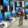 Магазины электроники в Пестово