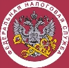 Налоговые инспекции, службы в Пестово