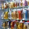Парфюмерные магазины в Пестово