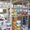 Строительные магазины в Пестово