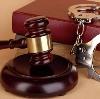 Суды в Пестово
