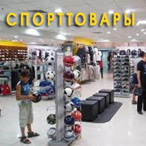 Спортивные магазины Пестово